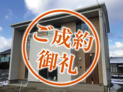 goseiyakuonrei1